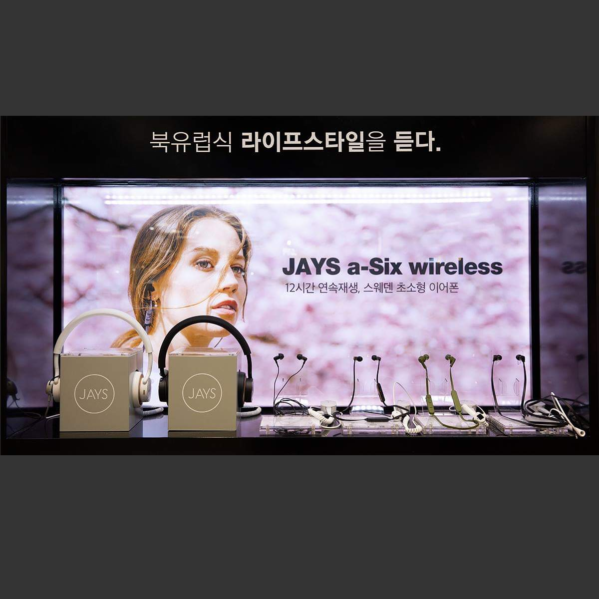 Jays branded fixture at Emart flagshipstore in Yeongdeungpo
