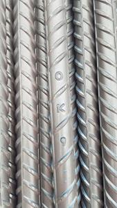Outokumpu wins a stainless steel rebar order for the