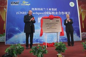 2 Techpro2_Inauguration_left_Luca_Mainardi_right_Xinjiang_College_President_Mr_ Li_Jingtian