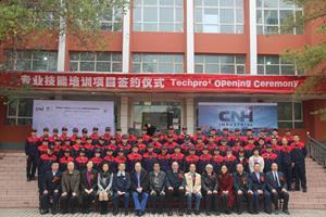 1 TechPro2_Group_Photo_Xianjiang